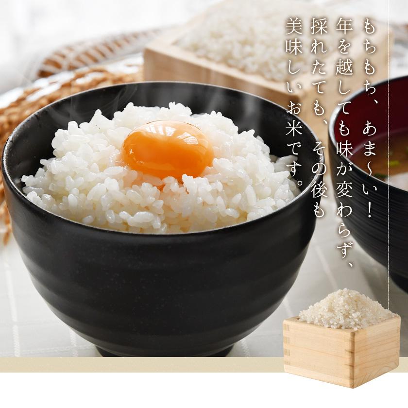 もちもち、あま~い!年を越しても味が変わらず、採れたても、その後も美味しいお米です。
